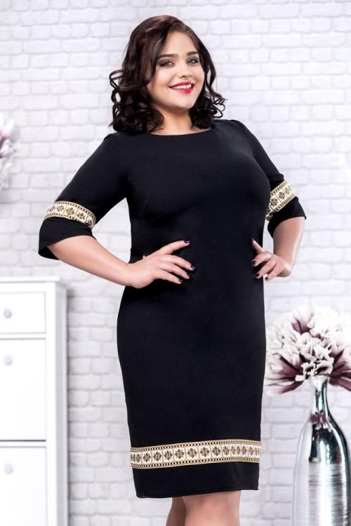 Rochie neagra eleganta cu...